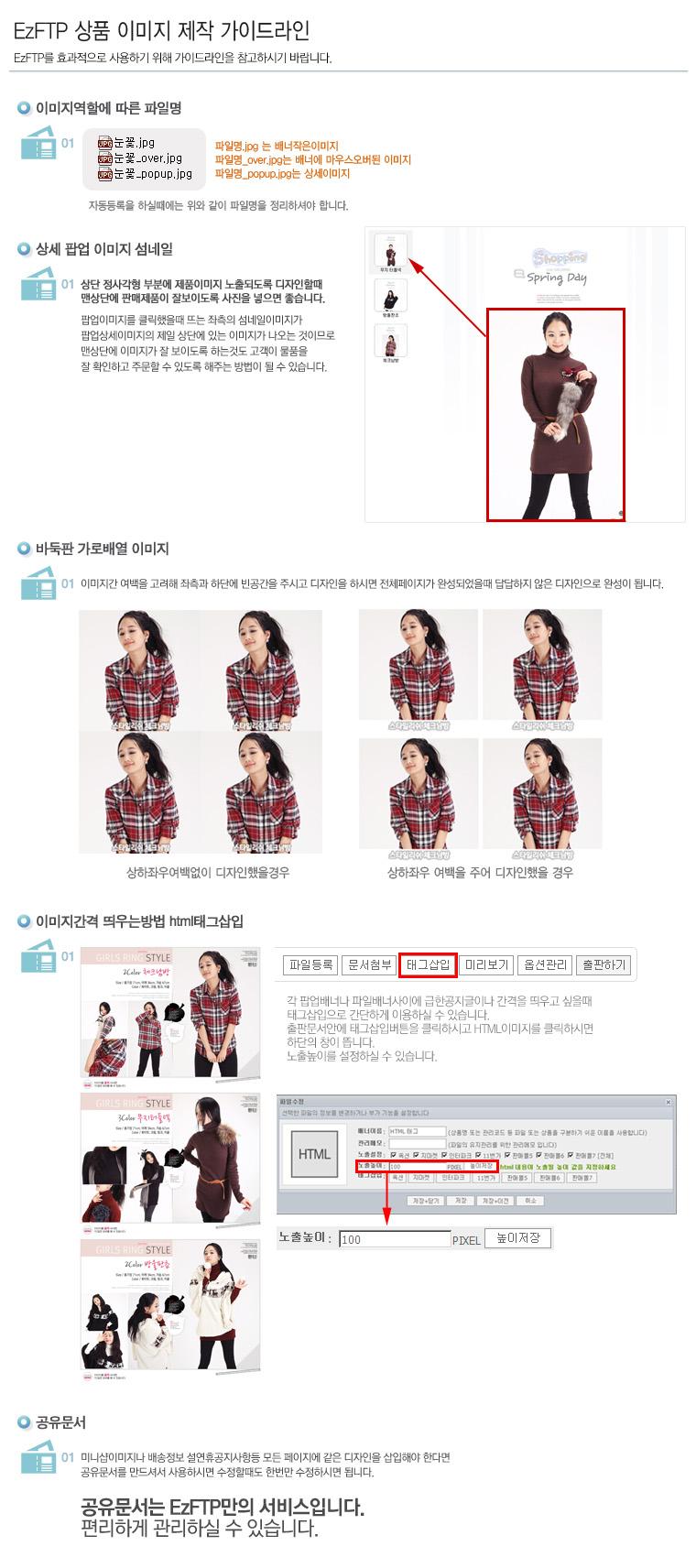 info_guide.jpg