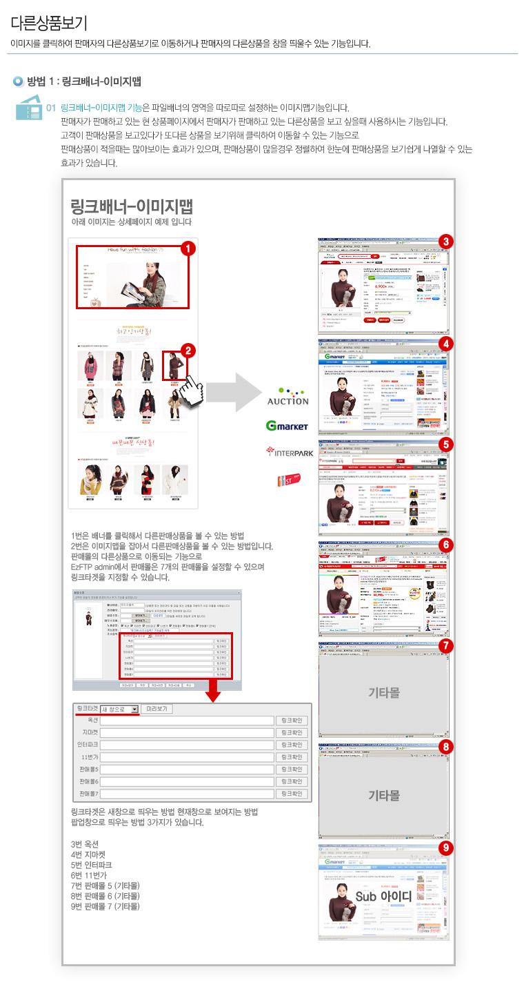 service_gallery.jpg